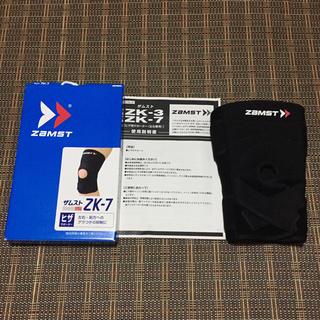 ザムスト(ZAMST)のザムスト  膝サポーター  ZK-7 左右兼用 3L(トレーニング用品)