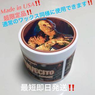 ナカノ(NAKANO)のSuavecito X The Mummy  ポマード スアベシート ザ マミー(ヘアワックス/ヘアクリーム)