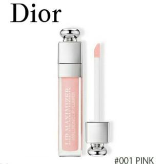 Dior - 【専用です☆】 DIOR ディオール アディクト リップ マキシマイザー