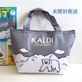 カルディ(KALDI)の未開封 雑誌付録 KALDIオリジナル保冷バッグ(弁当用品)