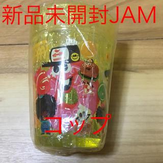JAM - 新品未開封JAMオールスターコップ