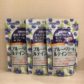 サプリメント オリヒロ 新品 ブルーベリー ルテイン 3袋 サプリ