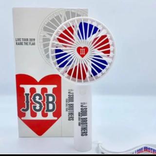 三代目 J Soul Brothers - 三代目J SOUL BROTHERS ハンディ扇風機