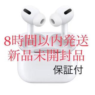 Apple - 即日発送 新品未開封品 Air Pods pro MWP22J/A 最新モデル