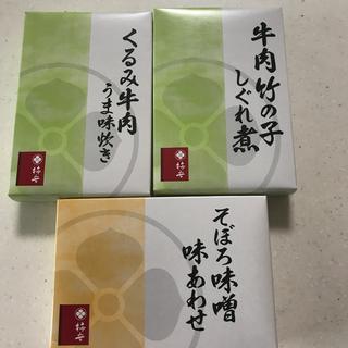 柿安料亭しぐれ煮(その他)