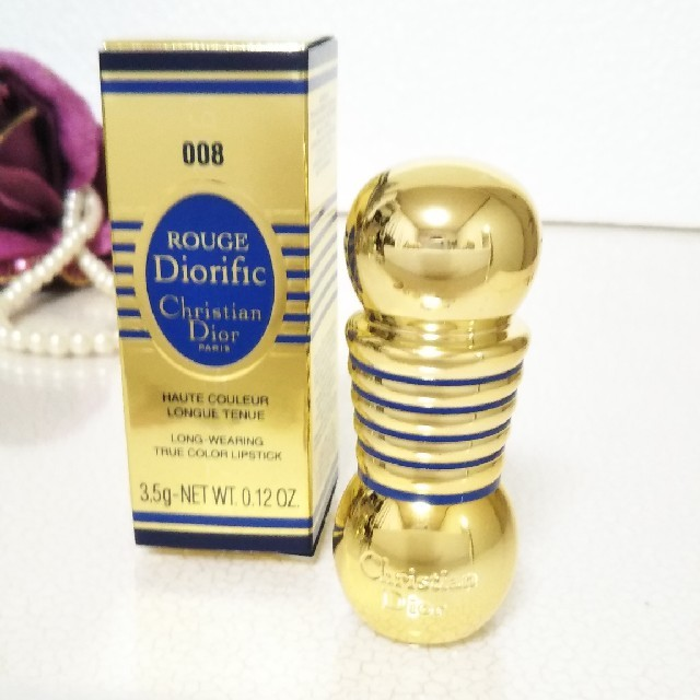 Christian Dior(クリスチャンディオール)の【Christian  Dior】未使用クリスチャンディオール口紅 コスメ/美容のベースメイク/化粧品(口紅)の商品写真