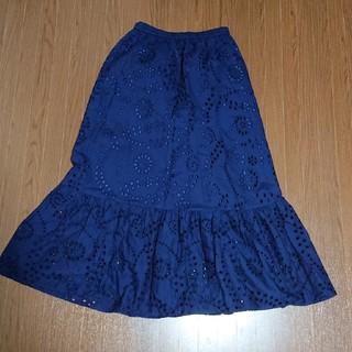 GU - マーメイド型スカート