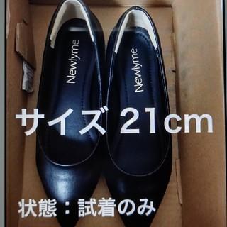 ユメテンボウ(夢展望)の21cm パンプス 黒 ローヒール(ハイヒール/パンプス)