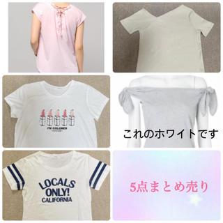 ダズリン(dazzlin)のトップス5点まとめ売り(Tシャツ(半袖/袖なし))