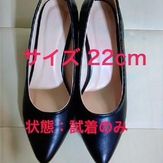 ユメテンボウ(夢展望)の22cm パンプス 6cmヒール 黒(ハイヒール/パンプス)