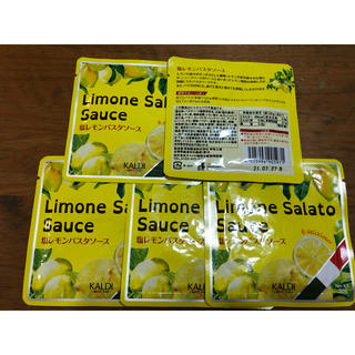 KALDI - カルディ 塩レモンパスタソース 5袋