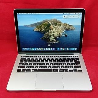 Mac (Apple) - Apple MacBook Pro Retina Mid 2014 A1502