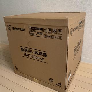 アイリスオーヤマ(アイリスオーヤマ)の食洗機 アイリスオーヤマ (食器洗い機/乾燥機)