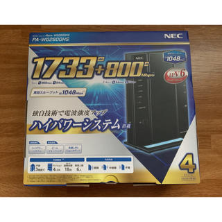 NEC - NEC  PA-WG2600HS ルーター