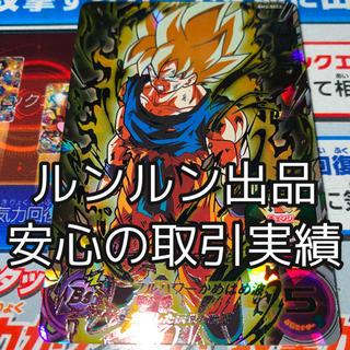 BANDAI - スーパードラゴンボールヒーローズ 孫悟空