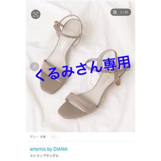 DIANA - artemis by DIANA ストラップサンダル グレー