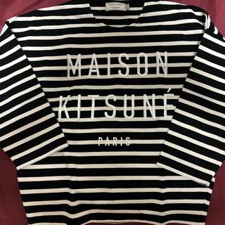 メゾンキツネ(MAISON KITSUNE')のcoco.m 様 専用 メゾンキツネ ボーダーカットソー(Tシャツ/カットソー(七分/長袖))