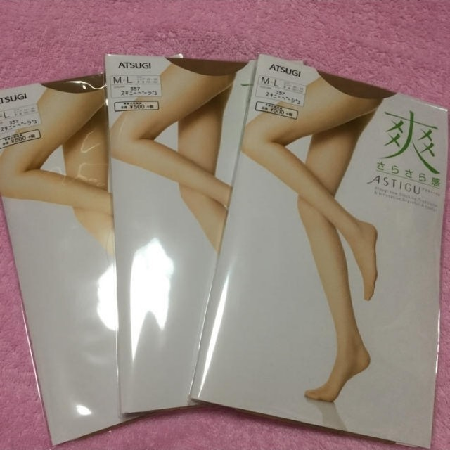 Atsugi(アツギ)のストッキング 3足 新品未使用未開封 レディースのレッグウェア(タイツ/ストッキング)の商品写真