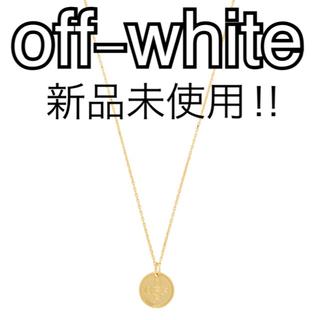 オフホワイト(OFF-WHITE)のoff-white オフホワイト ゴールドトーン ロゴネックレス(ネックレス)