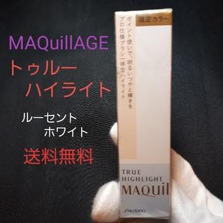 マキアージュ(MAQuillAGE)のMAQuillAGEトゥルーハイライト/ルーセントホワイト/限定カラー(フェイスカラー)