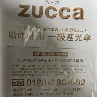 ZUCCa - 大人のおしゃれ手帖 9月号