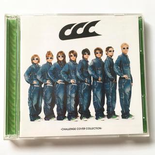 トリプルエー(AAA)の本日までのSALE AAA カバーアルバム CD/DVD(ポップス/ロック(邦楽))