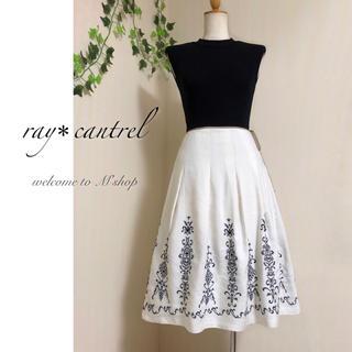 UNITED ARROWS - Ray Cantrel ✽ 麻×レーヨン 刺繍入りスカート ✽ 日本製