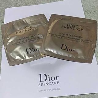 ディオール(Dior)のDior バームデマキヤント ゴマージュ(ゴマージュ/ピーリング)