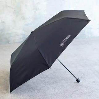 大人のおしゃれ手帖 9月号  未開封付録のみ ZUCCA 「晴雨兼用一級遮光傘」