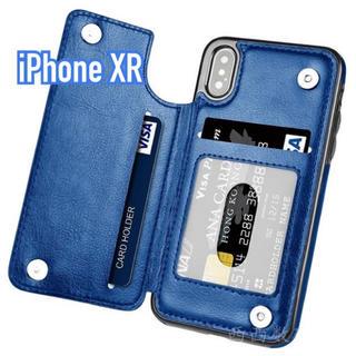 高機能!高品質!iPhoneXR 他サイズあり♡背面収納手帳型ケース ネイビー
