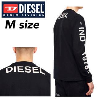 ディーゼル(DIESEL)のDIESEL ディーゼル ロンT 長袖 Tシャツ ロングスリーブ ブラック M(Tシャツ/カットソー(七分/長袖))