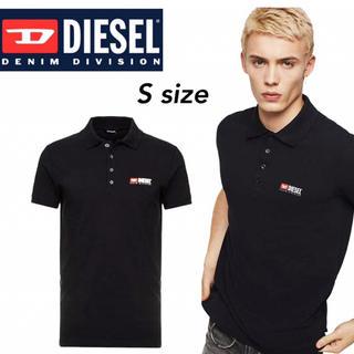 ディーゼル(DIESEL)のディーゼル ポロシャツ Tシャツ 半袖 カットソー  Sサイズ DIESEL(ポロシャツ)