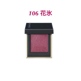 SUQQU - スック トーンタッチ アイズ 限定カラー花氷106 アイシャドウ