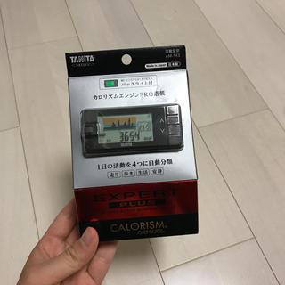 タニタ(TANITA)のタニタ TANITA AM-143-BK 活動量計 カロリズム プラス ブラック(エクササイズ用品)