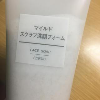 ムジルシリョウヒン(MUJI (無印良品))のスクラブ洗顔 無印良品(洗顔料)