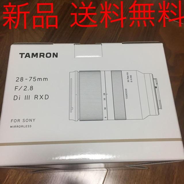 TAMRON(タムロン)のタムロン A036 28-75mm F/2.8 Di III RXD 新品 スマホ/家電/カメラのカメラ(レンズ(ズーム))の商品写真