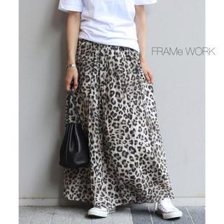 FRAMeWORK - ★フレームワーク★金子綾さんコラボ ギャザースカート マキシスカート