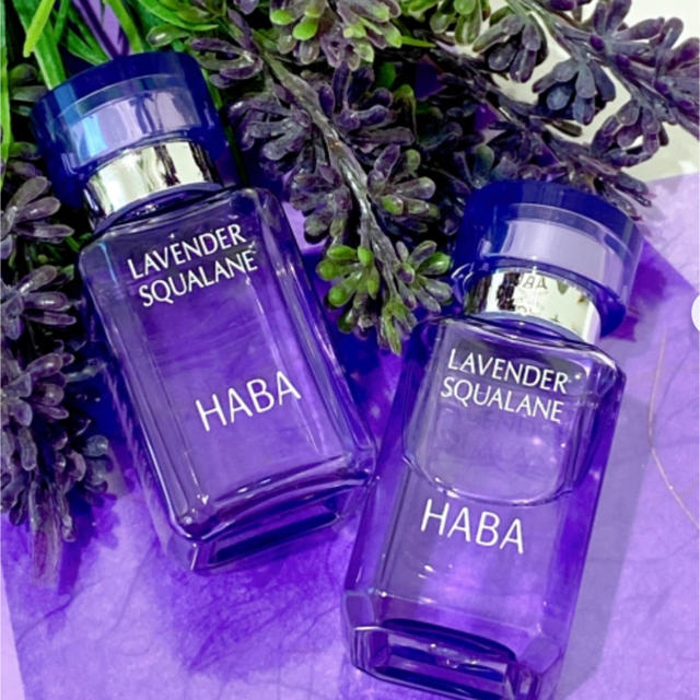 HABA(ハーバー)のHABA ラベンダー スクワランオイル  15ml*2 コスメ/美容のスキンケア/基礎化粧品(美容液)の商品写真