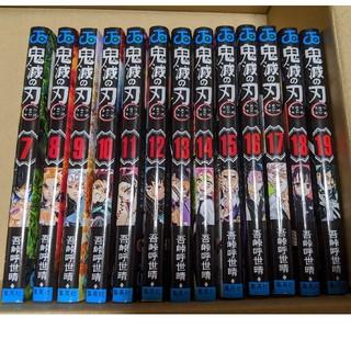 集英社 - 鬼滅の刃 7巻〜19巻 セット