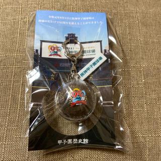 阪神タイガース - 甲子園歴史館 甲子園の土入り 非売品