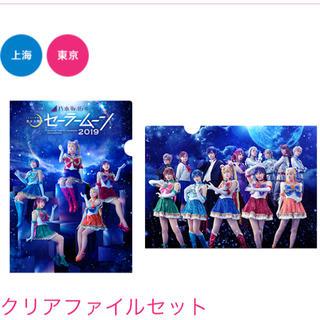 乃木坂46 - セーラームーンミュージカル 乃木坂46 クリアファイル