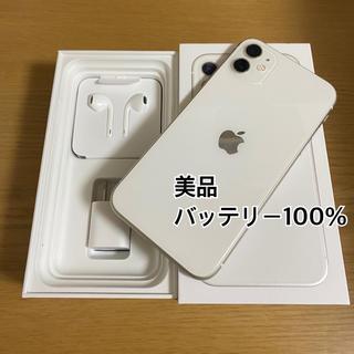 Apple - iPhone 11 64 GB