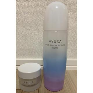 アユーラ(AYURA)のAYURA クリーム・化粧水 2点セット(フェイスクリーム)