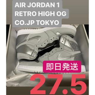 NIKE - NIKE AIR JORDAN 1 HIGH OG CO.JP TOKYO