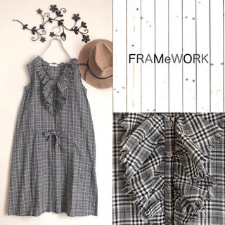 FRAMeWORK - FRAMeWORKワンピース*スピック&スパンSM2アーバンリサーチIENA