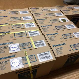 パナソニック(Panasonic)のPanasonic  AV用PLCアダプター  PL-LS14KT (PC周辺機器)