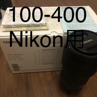タムロン(TAMRON)のTAMRON 100-400F4.5-6.3 DI VC (A035N)ニコン(レンズ(ズーム))
