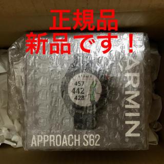GARMIN -  保証付★正規品★GARMIN ガーミン Approach S62 Black