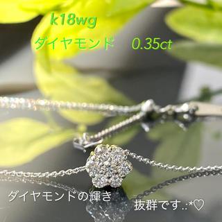 k18wg  華麗なフラワー  ダイヤモンドネックレス