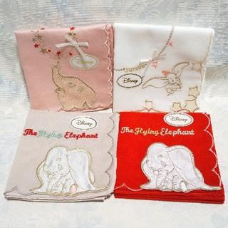 ディズニー(Disney)の4枚セット ダンボ 刺繍ハンカチ レースハンカチ ドット柄 新品未開封品(ハンカチ)